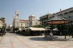 Lamia Square